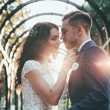 Wedding photographer Natashka Prudkaya (ribkinphoto). Photo of 14.10.2018