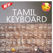 Quality Tamil Keyboard: Tamil keyboard App