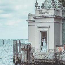 Wedding photographer Adrián Bailey (adrianbailey). Photo of 25.05.2016