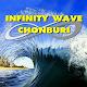 Infinitywave Download on Windows