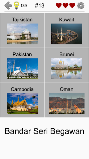 Capital Cities of World Continents: Geography Quiz 1.2 screenshots 18