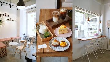 Apple mami Pâtisserie甜點工作室