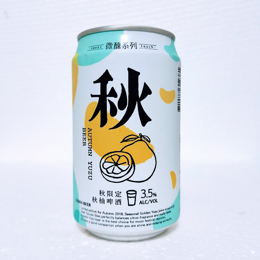 台啤 - 微醺系列.秋柚啤酒
