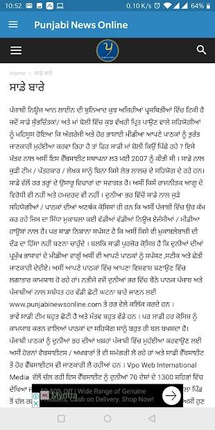 Punjabi News Online - Latest News and Videos screenshot 4