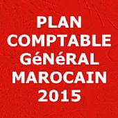 plan comptable marocain 2015
