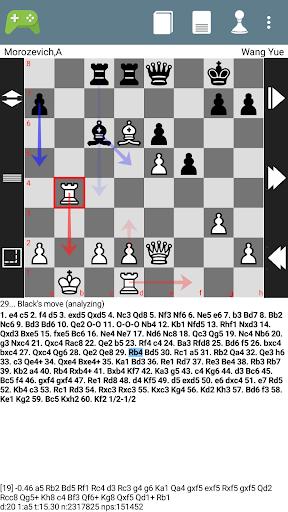 Chess Study: PDF PGN Lite