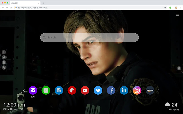 Resident Evil 2 New Tab Page HD Game Themes
