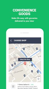 LINE MAN: Delivery Services- screenshot thumbnail
