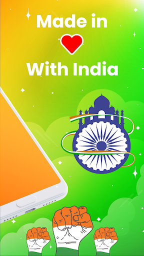 Share India screenshot 3