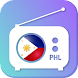 フィリピンのラジオ - Radio FM USA - Androidアプリ