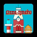 Madras - Chennai City Quiz APK
