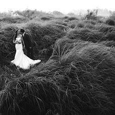 Nhiếp ảnh gia ảnh cưới Do The quang (thequi). Ảnh của 28.11.2018