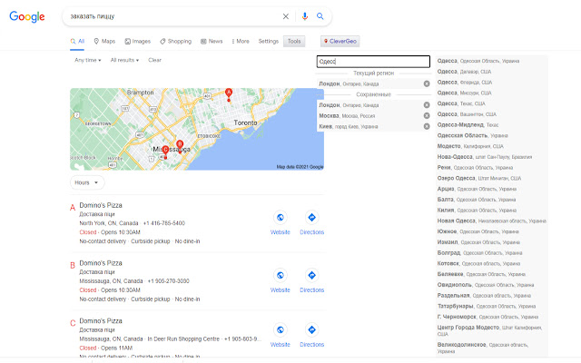 """""""CleverGeo"""" for search in regions Google"""