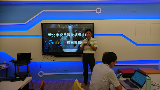 1080525-1080526—google校長科技領導研習