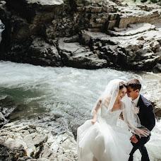 Wedding photographer Yuliya Vlasenko (VlasenkoYulia). Photo of 05.11.2017