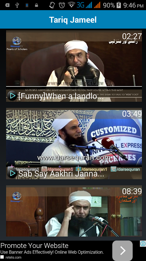 Molana Tariq Jameel Bayan- screenshot