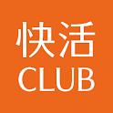 快活CLUB公式アプリ icon