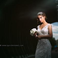 Wedding photographer Igor Sheremet (IgorSheremet). Photo of 06.03.2017