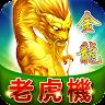 com.mangolee.free.casino.game.slotpalace