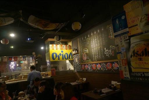 禾野坊日式居酒屋