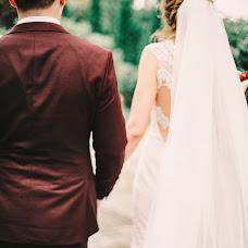 Wedding photographer Artur Matveev (ArturMatveev). Photo of 30.07.2018