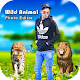 Download Wlid Animal Photo Editor : Wild Life Photo Editor For PC Windows and Mac