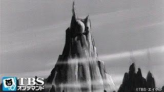 宇宙少年ソラン 第64話 「魔人の山」
