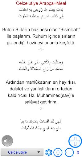 Sakinah Mawadah Warohmah Arab : sakinah, mawadah, warohmah, Download, Sakinah,, Jaljalutiyah, Prayers, Android, STEPrimo.com