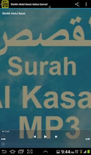 Surah Al Qasas MP3 سورة القصص - náhled