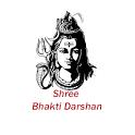 Shree Bhakti Darshan icon