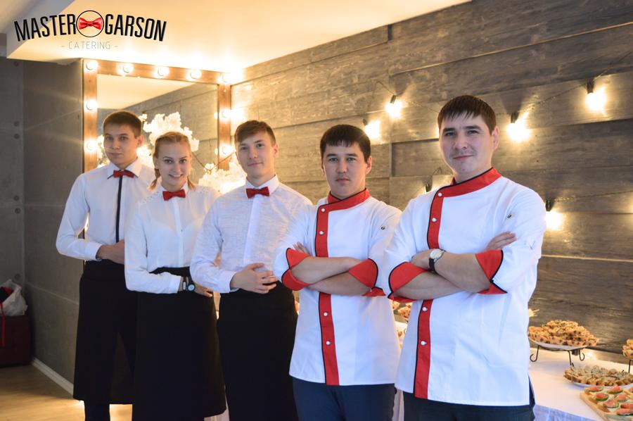 Master Garson в Уфе