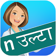 nULTA - Online Healthcare Chat App