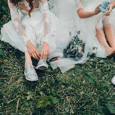 Wedding photographer Yana Krutko (YanaKrutko18). Photo of 06.06.2016