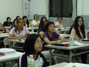 Photo: 20110919應用客語(中高級檢定考課程)004