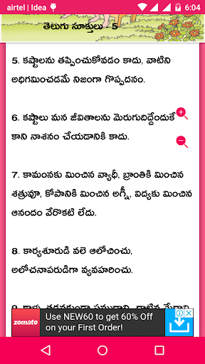 TELUGU STORIES (OFFLINE) - Apps on Google Play
