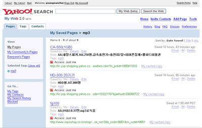 Yahoo! My Web 2.0