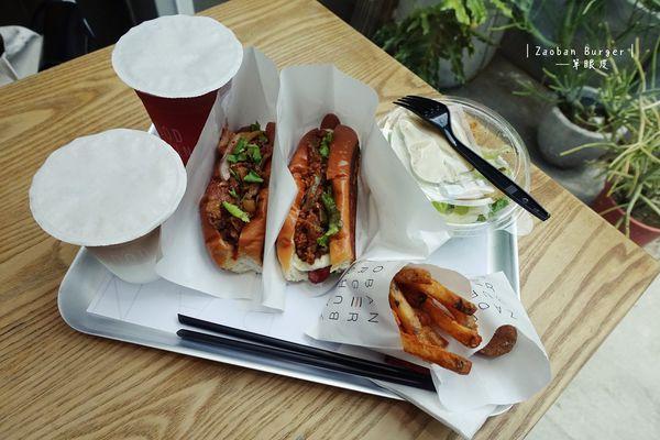 早伴漢堡Zaoban Burger│早伴早餐新品牌,販售漢堡,台中西區漢堡推薦,近美術館、綠園道