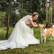 Wedding photographer Arina Zakharycheva (arinazakphoto). Photo of 10.10.2017