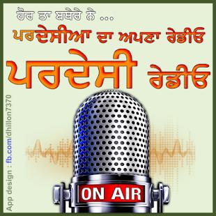 Pardesi Radio screenshot