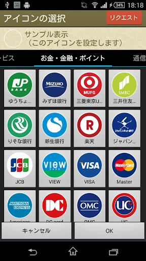 免費下載生產應用APP|Icons for SIS Password Manager app開箱文|APP開箱王