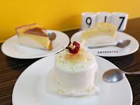 917蛋糕室