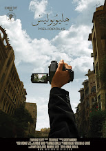 """Photo: Poster Heliopolis - To Download """" click """"More"""" above then click """"Download photo"""" - this photo is licensed under a Creative Commons Attribution 3.0 License."""