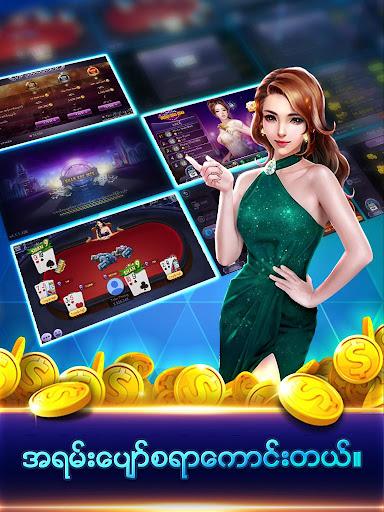 Shan Koe Mee ZingPlay 3.0 2