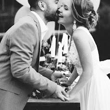 Hochzeitsfotograf Yuliya Anisimova (anisimovajulia). Foto vom 13.07.2015