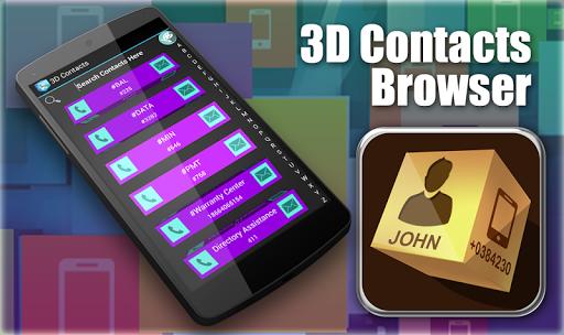 手机通讯录3D-免费