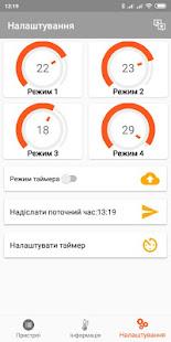 App OptiMobile APK for Windows Phone