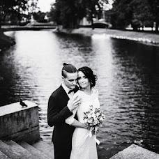Wedding photographer Artem Zyl (Art-Z). Photo of 18.04.2017