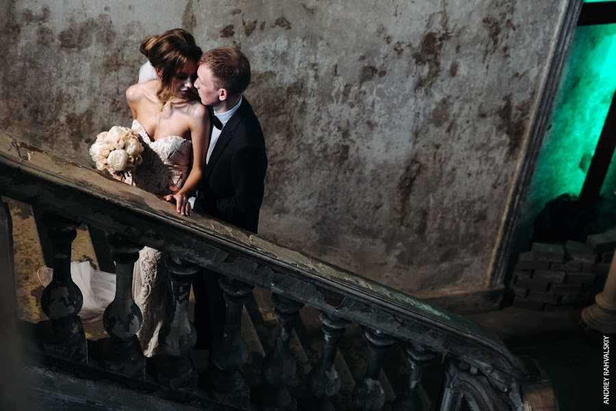 Wedding photographer Andrey Rakhvalskiy (rakhvalskii). Photo of 15.07.2018