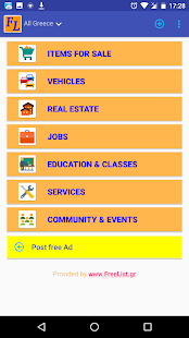 Classified Ads free in Greece and Cyprus- screenshot thumbnail