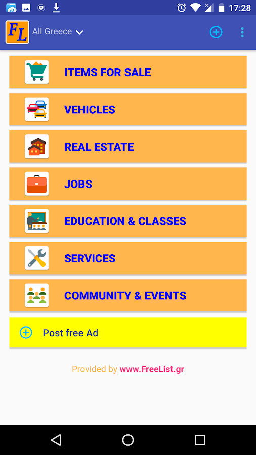 Classified Ads free in Greece and Cyprus- screenshot